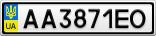 Номерной знак - AA3871EO