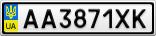 Номерной знак - AA3871XK