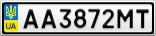 Номерной знак - AA3872MT