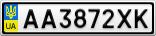 Номерной знак - AA3872XK