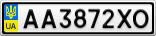 Номерной знак - AA3872XO