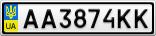 Номерной знак - AA3874KK