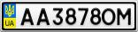 Номерной знак - AA3878OM