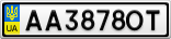 Номерной знак - AA3878OT