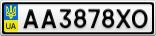 Номерной знак - AA3878XO