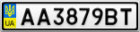 Номерной знак - AA3879BT