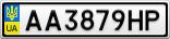 Номерной знак - AA3879HP
