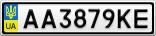 Номерной знак - AA3879KE