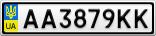 Номерной знак - AA3879KK