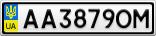 Номерной знак - AA3879OM