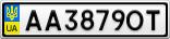 Номерной знак - AA3879OT