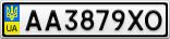 Номерной знак - AA3879XO