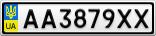 Номерной знак - AA3879XX