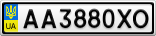 Номерной знак - AA3880XO