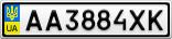 Номерной знак - AA3884XK