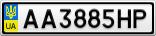 Номерной знак - AA3885HP