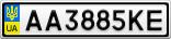 Номерной знак - AA3885KE