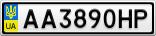 Номерной знак - AA3890HP