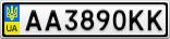 Номерной знак - AA3890KK