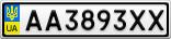Номерной знак - AA3893XX