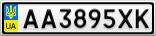 Номерной знак - AA3895XK