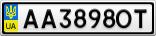 Номерной знак - AA3898OT