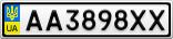 Номерной знак - AA3898XX