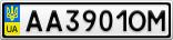 Номерной знак - AA3901OM