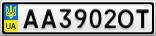 Номерной знак - AA3902OT
