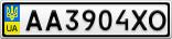 Номерной знак - AA3904XO