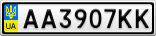 Номерной знак - AA3907KK