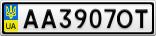 Номерной знак - AA3907OT