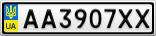 Номерной знак - AA3907XX