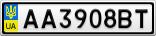 Номерной знак - AA3908BT