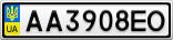 Номерной знак - AA3908EO