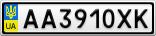 Номерной знак - AA3910XK