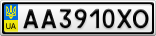 Номерной знак - AA3910XO