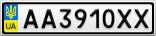 Номерной знак - AA3910XX