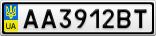 Номерной знак - AA3912BT