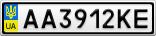 Номерной знак - AA3912KE