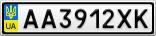 Номерной знак - AA3912XK