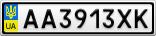 Номерной знак - AA3913XK