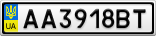 Номерной знак - AA3918BT