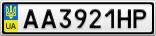 Номерной знак - AA3921HP