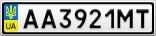 Номерной знак - AA3921MT