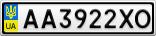 Номерной знак - AA3922XO