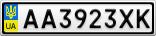 Номерной знак - AA3923XK