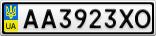 Номерной знак - AA3923XO