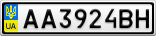 Номерной знак - AA3924BH
