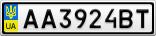 Номерной знак - AA3924BT